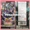 Booster SP : Wing Raiders [SPWR-JP] - Booster Box (JA Ver.)