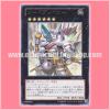 REDU-JP050 : Sword Breaker (Rare)