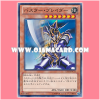 15AY-JPC11 : Buster Blader (Common)