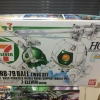 RB-79 BALL TWIN SET 7-ELEVEN COLOR