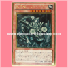 GS06-JP004 : Redox, Dragon Ruler of Boulders (Gold Secret Rare)