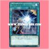 FLOD-JP058 : World Legacy Inheritor / Star Relic Inheritor (Rare)