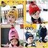 หมวกไหมพรมเด็ก Collection 2015