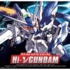 RX-93-V2 HI- V GUNDAM