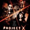 Project X / แฟ้มลับเกมสยอง (กัน + วิว) === 2 แผ่นจบ + แถมปกฟรี