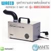 ชุดทำความสะอาดห้องโดยสาร REFRESH O MAT HD รุ่น 8885300105 ยี่ห้อ WAECO จากประเทศเยอรมัน