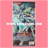 Duelist Pack : Kite [DP13-JP] - Booster Box