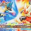 Pokemon Plamo 35+37 Mega Lucario & Mega Blaziken Set