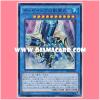SPTR-JP019 : The Necloth of Decisive Armor / The Necloth of Decisive (Super Rare)