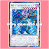 SPTR-JP042 : Blackwing Armor Master / Black Feather - Armored Wing (Normal Parallel Rare)