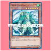 SR01-JP009 : Raiza the Storm Monarch / Raiza the Wind Monarch (Normal Parallel Rare)