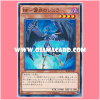 SPTR-JP037 : Blackwing - Shura the Blue Flame / Black Feather - Shura the Blue Flame (Common)