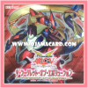 903 - The Secret of Evolution / Secrets of Eternity [SECE-JP] - Booster Box (JP Ver.)