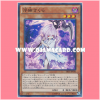 SHVI-JP040 : Ghost Reaper & Winter Cherries / Fuyu Sakura (Super Rare)