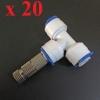 หัวพ่นหมอกละเอียด 0.2 mm + ข้อต่อ 3 ทาง 20 หัว