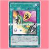 PHSW-JP047 : Monster Slots / Monster Slot (Rare)