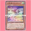 JOTL-JP024 : Mecha Phantom Beast Coltwing (Common)