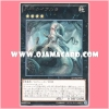 EP14-JP043 : Outer God Nyarla (Rare)