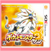 Pokémon Sun for Nintendo 3DS (JP) 95%