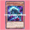 TDIL-JP038 : Electrifying Mustangun (Common)