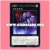 DBDS-JP013 : Crimson Knight Vampire Bram / Edelritter - Vampire Bram (Common)