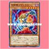 CP17-JP025 : Gladiator Beast Noxius / Gladial Beast Noxius (Common)