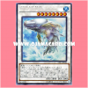 CP17-JP020 : White Aura Whale (Collectors Rare)