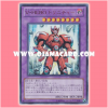 VE01-JP003 : Vision HERO Trinity (Ultra Rare)