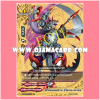 PP01/0039TH : อัศวินแห่งแดนชำระ, อีวัลเกรบ•ดราก้อน (Purgatory Knights, Eval Grebe Dragon) - แบบโฮโลแกรมฟอยล์
