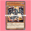LVP1-JP035 : Red-Eyes Darkness Metal Dragon (Common)