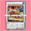 CP17-JP011 : Superheavy Samurai Steam Fiend Tetsudo'o / Superheavy Steam Oni Tetsudo-O (Collectors Rare)