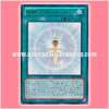 LVAL-JP059 : Rank-Up-Magic Astral Force / Rank-Up-Magic - Astral Force (Ultra Rare)