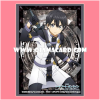 Bushiroad Sleeve Collection HG Vol.1221 - Sword Art Online the Movie -Ordinal Scale- [Kirito] 60ct.