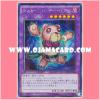 NECH-JP046 : Des-Toy Scissor Bear (Secret Rare)