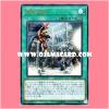 LVB1-JP012 : Gouki Deathmatch / Strong Oni - Deathmatch (Ultra Rare)