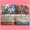 Cardfight!! Vanguard G Starter Deck - Link Joker (ลิงค์โจ๊กเกอร์)
