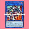 CIBR-JP042 : Borreload Dragon / Varrelload Dragon (Ultra Rare)