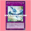 PP17-JP020 : Stardust Re-Spark (Secret Rare)