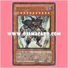 WJMP-JP008 : Exodius the Ultimate Forbidden Lord / Exodius the Ultimate Sealed God (Ultra Rare)