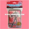 Yu-Gi-Oh! Sleeve - Structure Deck : Yugi Muto 55ct.