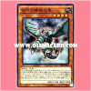SR03-JP003 : Ancient Gear Wyvern / Antique Gear Wyvern (Super Rare)