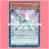 SHVI-JP004 : Performapal Odd-Eyes Unicorn / Entermate Odd-Eyes Unicorn (Rare)