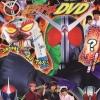 Kamen Rider W Hyper Battle ตอนพิเศษ เชฟกระทะเหล็ก (บรรยายไทยเท่านั้น)