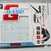 G-BASE + ดีคอลน้ำ
