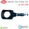 Separate Type Cutting Tool รุ่น CPC-120B ยี่ห้อ TAC (CHI)