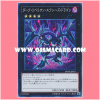 SPWR-JP007 : Dark Rebellion Xyz Dragon (Super Rare)