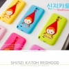 Shinzi Katoh 3D Silicon Case For iPhone 5
