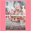 PR/0165TH-B : สัตว์นินจา, เมตามอลฟ็อค (Stealth Beast, Metamorfox) ~ Fighters Cup Thailand 2016