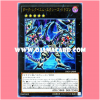 INOV-JP049 : Dark Requiem Xyz Dragon (Ultra Rare)