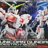 UNICORN GUNDAM (DESTROY MODE)
